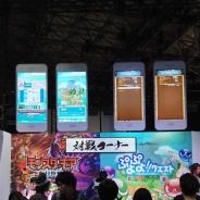 【連載】★スマホe-sports★戦の時間だバカ野郎! 第7戦「今更だけど、東京ゲームショウに行った時の話」