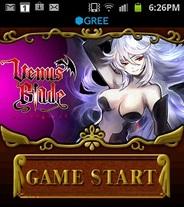 エディア、Android版「GREE」で「ヴィーナス†ブレイド」の提供開始