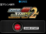 アイフリーク、Android版「GREE」で「Zero-400 SHIFT 2nd」の提供開始