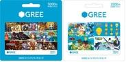 セブン・イレブンとグリー、全国の「セブンイレブン」で「GREEコインプリペイドカード」を発売