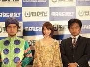 SDN48の芹那さんが登場…モブキャストの新作ソーシャルゲーム『モバダビ』の新CM発表会レポート