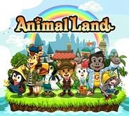 サイバーエージェント、Facebookで新作ゲーム「Animal Land」の提供開始