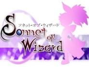 テクノクロノス、「mixiゲーム」で『ソネット・オブ・ウィザード』の提供開始