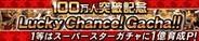 KONAMIのGREE『Jリーグドリームイレブン』が会員数100万人突破