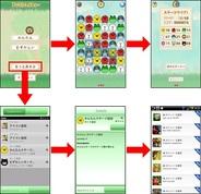 Zucks、スマホアプリ向け「仮想通貨付与システム」の提供開始…アプリのマネタイズを支援