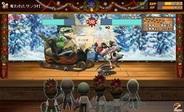リアルスタイル、Yahoo!Mobage『星神の大樹 レミュータ』でクリスマスイベント第2弾を実施