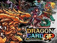 サンエル、Android版「Mobage」で『ドラゴンカードGP』の提供開始