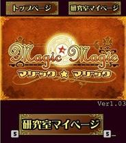 さくらソフト、「Mobage」で『Magic☆Magic』の提供開始