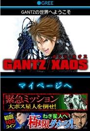 インデックス、Android版「GREE」で『GANTZ』の提供開始