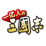 コーエーテクモゲームスとグリー、中国語版「100万人の三國志」を「Tencent」に配信開始