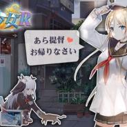 【中国アプリ特集:4】「あったらいいな」をすべて再現!リスペクトが産んだであろう擬人化艦隊育成シミュレーションゲーム『戦艦少女R』を紹介