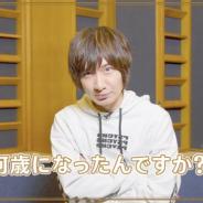 miHoYo、『原神』が「鍾離」役の声優・前野智昭さんの収録後キャストインタビュームービーを公開