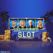 ゲームロフト、CBS Interactiveと提携し『CSI:科学捜査班~Slot~』をリリース 人気ドラマシリーズとコラボしたスロットゲーム