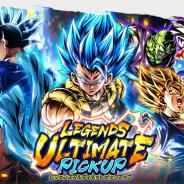 バンナム、『ドラゴンボールレジェンズ』でガシャ「LEGENDS ULTIMATE PICKUP」「ZENKAI AWAKENING - 超17号 -」を開催!