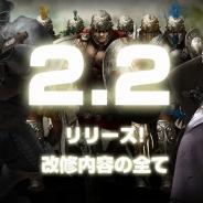 雷切、ダークファンタジーRPG『BLAZE OF BLOOD』で新機能「市街地戦」の搭載を含む大型アップデートを実施