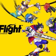 グレンジ、『Kick-Flight(キックフライト)』のアニメーションPVを公開! 制作はMAPPA、イメージソングにはKANA-BOONの新曲「FLYERS」を起用
