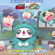 LINE、『LINE パズル タンタン』でアニメ「忍たま乱太郎」とのコラボレーションを開催!