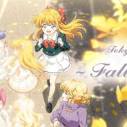 Donuts、『Tokyo 7th シスターズ』で未来編「EPISODE 5.0 -Fall in Love-」第4話を公開 成長したターシャの初Pカードが登場するガチャも