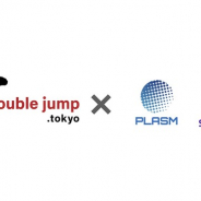 double jump.tokyo、Stake Technoloigesとパートナーシップ  Polkadot/Kusamaエコシステムへの対応を実施