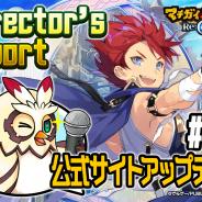 リイカ、再開発中『マチガイブレイカー』の名称を『マチガイブレイカー Re:Quest(リクエスト)』に変更 開発レポート「Director's Report#07」を公開