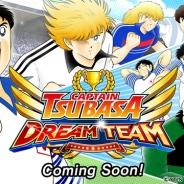 KLab、『キャプテン翼 ~たたかえドリームチーム~』のグローバル版『Captain Tsubasa: Dream Team』の事前登録を開始! 12月リリース予定