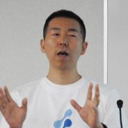 【モバイルファクトリー決算説明会】『駅メモ!』をけん引役に2Qは営業益で過去最高を更新 子会社設立などブロックチェーン関連サービスに動きも