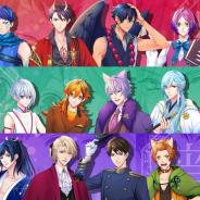 ボルテージ、新恋愛ドラマアプリ『あやかし恋廻り』でキャラクターボイス付き動画を公開 5月1日には公開キャラクターの声優を発表予定