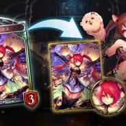 Cygames、『Shadowverse』第7弾カードパック「Chronogenesis / 時空転生」に新リーダースキン「ケルベロス」が登場