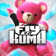 コロプラ、PSVR対応の新感覚脳トレパズルゲーム『Fly to KUMA』の販売を開始