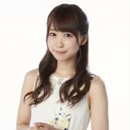 芹澤優さんの1stソロシングルが7月25日にリリース決定! 初のアニメタイアップ プロデュースはHoneyWorksが担当!