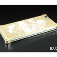 BOI、『幻獣契約クリプトラクト』がAppBank Storeで公式コラボグッズ第二弾の販売を開始 完全受注生産のGILD design 社製iPhone ケースも
