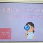 宝塚大学メディア芸術学部、看護学部で使用の小児看護教材VRシステムを学生が制作へ