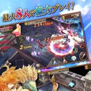 X-LEGEND、GREE Koreaの開発した本格3DアクションMORPG『LOST IN STARS』の事前登録を開始…台湾・韓国で大ヒットしたタイトルが日本上陸