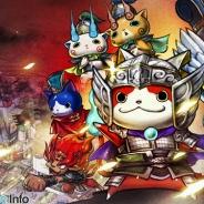 コーエーテクモとレベルファイブ、3DS『妖怪三国志』で『妖怪ウォッチ』と『三国志』シリーズのコラボが実現