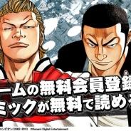 【GREEランキング(12/21)】KONAMIの2作品が1位と2位を獲得!『王子様のプロポーズII』もランクイン…クリスマスだから?