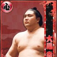 HINATA、GREE『大相撲カード決戦』に「巨人、大鵬、卵焼き」の「大鵬」が登場!