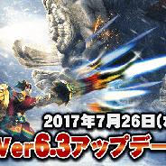 カプコン、『モンスターハンター エクスプロア』Ver6.3アップデートを実施…★5 強襲マルチクエストに「ガムート」登場!