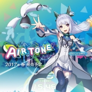 ヒストリア、VRリズムゲーム『Airtone』を「UNREAL FEST WEST '17」にプレイアブル出展…原龍氏による講演も