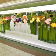 リベル・エンタテインメント、『A3!』2周年を記念して東京メトロ丸ノ内線新宿駅メトロプロムナードにて全長約30mの大型広告を展開!