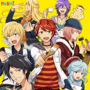 シリコンスタジオ、『パレットパレード』のコミカライズ作品をwebコミックサイト「コミックPASH!」で連載開始!