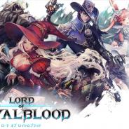 GAMEVIL COM2US Japan、スマホ向けMMORPG『ロードオブロイヤルブラッド』を配信開始 レベルアップイベントなど配信記念キャンペーンも