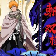 NetEase、『陰陽師本格幻想RPG』で開催中のアニメ『BLEACH』コラボに「黒崎一護」「朽木ルキア」の限定スキンが登場