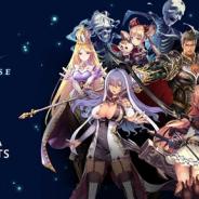 Cygames、『Shadowverse』が2月18日よりパセラリゾーツとのコラボカフェをオープン 会場限定のオリジナルグッズも販売