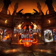 ゲームロフト、スマホ向けMMORPG『オーダー&カオス オンライン』iOS版で大型アップデートを実施。新たにマシカの塔チャレンジが登場