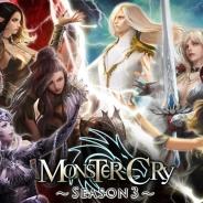 CJインターネットジャパン、カードRPG『モンスタークライ』にみんなでまわせる期間限定「シェアードガチャ」が登場