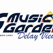 『あんさんぶるスターズ!!』音楽イベント「ES Music Garden」のディレイビューイングが4月2日よりスタート! 来場者特典の情報も