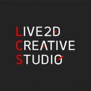 Live2D、作品制作専門のスタジオ Live2D CreativeStudio を設立  スマホアプリやVR/ARなどLive2Dを使ったコンテンツ開発へ