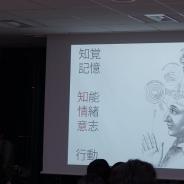 「人をその気にさせるには? ゲームにおける誘惑の技法」…ゲーム作家・文筆家の山本貴光氏が登壇した「座・芸夢 若手ゲームプランナー育成塾」を取材