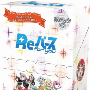 ブシロード、『Reバース for you』のブースターパック「BanG Dream! ガルパ☆ピコ ~大盛り~」を発売! 全7バンドを収録して登場