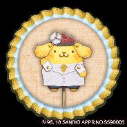 シフォン、『Fun!Fun!ファンタジーシアター』のオーディションに病院衣装の「ポムポムプリン」「マカロン」登場!「星あつめ」には妖怪衣装の「ハローキティ」